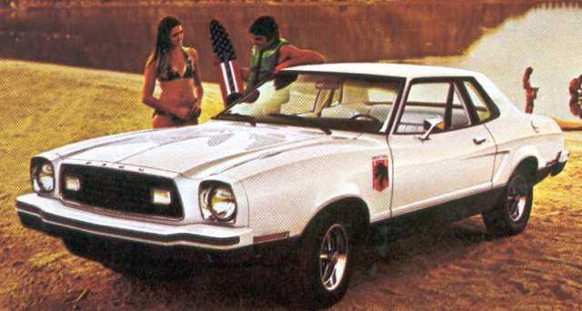 Publicité pour une Mustang II Stallion blanche